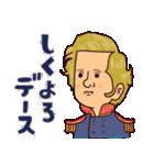 ゆるまよジパング(個別スタンプ:03)