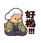 ゆるまよジパング(個別スタンプ:05)
