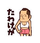 ゆるまよジパング(個別スタンプ:08)