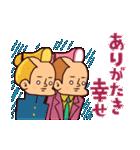 ゆるまよジパング(個別スタンプ:09)
