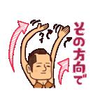 ゆるまよジパング(個別スタンプ:23)
