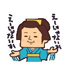 ゆるまよジパング(個別スタンプ:28)