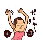 ゆるまよジパング(個別スタンプ:36)