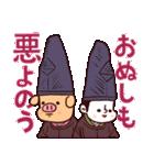 ゆるまよジパング(個別スタンプ:40)