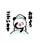 ぱん吉です。3~敬語~(個別スタンプ:1)