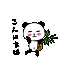 ぱん吉です。3~敬語~(個別スタンプ:2)