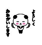 ぱん吉です。3~敬語~(個別スタンプ:27)