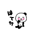 ぱん吉です。3~敬語~(個別スタンプ:29)