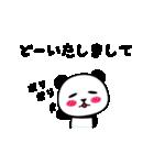 ぱん吉です。3~敬語~(個別スタンプ:35)