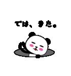 ぱん吉です。3~敬語~(個別スタンプ:39)