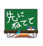 男・デカ文字・夫から妻へ(個別スタンプ:06)