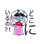 男・デカ文字・夫から妻へ(個別スタンプ:07)