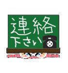 男・デカ文字・夫から妻へ(個別スタンプ:08)