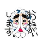 男・デカ文字・夫から妻へ(個別スタンプ:15)
