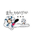 男・デカ文字・夫から妻へ(個別スタンプ:20)