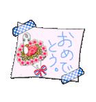 男・デカ文字・夫から妻へ(個別スタンプ:21)