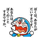 ドラえもん 恋愛名言スタンプ(個別スタンプ:01)