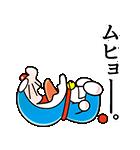 ドラえもん 恋愛名言スタンプ(個別スタンプ:03)