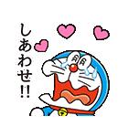 ドラえもん 恋愛名言スタンプ(個別スタンプ:04)