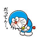 ドラえもん 恋愛名言スタンプ(個別スタンプ:05)
