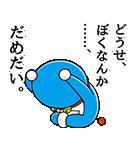 ドラえもん 恋愛名言スタンプ(個別スタンプ:06)