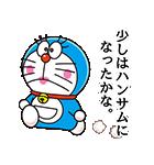 ドラえもん 恋愛名言スタンプ(個別スタンプ:09)