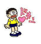 ドラえもん 恋愛名言スタンプ(個別スタンプ:18)
