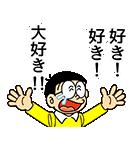 ドラえもん 恋愛名言スタンプ(個別スタンプ:19)