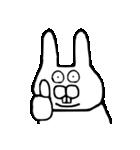 少し腹立つウサギ(個別スタンプ:1)