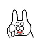 少し腹立つウサギ(個別スタンプ:2)