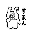 少し腹立つウサギ(個別スタンプ:6)