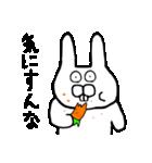 少し腹立つウサギ(個別スタンプ:7)