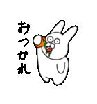 少し腹立つウサギ(個別スタンプ:8)