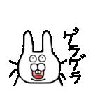 少し腹立つウサギ(個別スタンプ:12)