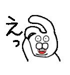 少し腹立つウサギ(個別スタンプ:13)