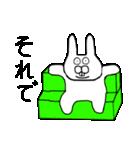 少し腹立つウサギ(個別スタンプ:16)
