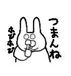 少し腹立つウサギ(個別スタンプ:18)