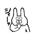 少し腹立つウサギ(個別スタンプ:19)