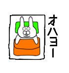 少し腹立つウサギ(個別スタンプ:23)