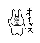 少し腹立つウサギ(個別スタンプ:25)