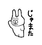 少し腹立つウサギ(個別スタンプ:26)