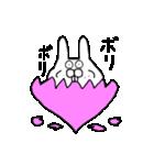 少し腹立つウサギ(個別スタンプ:28)