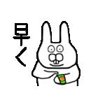 少し腹立つウサギ(個別スタンプ:29)