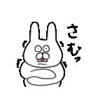 少し腹立つウサギ(個別スタンプ:31)