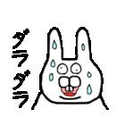 少し腹立つウサギ(個別スタンプ:32)