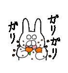 少し腹立つウサギ(個別スタンプ:33)