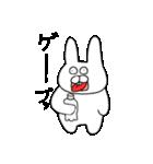 少し腹立つウサギ(個別スタンプ:34)