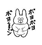 少し腹立つウサギ(個別スタンプ:35)