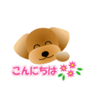 かわいい♪トイプードル(個別スタンプ:02)