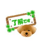 かわいい♪トイプードル(個別スタンプ:07)